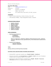 Sample Resume For Cse Students Resume For Your Job Application