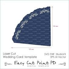 Birthday Invitation Card Design Software Free Download Beautiful