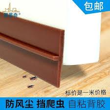 silicone anti theft door bottom seal bedroom seam soundproofing strip bathroom water bar self adhesive sweep