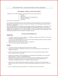 Best Of Admin Manager Resume Doc Personal Leave