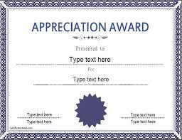 Printable Award Certificate Templates 11 Templates Gorapia Templates