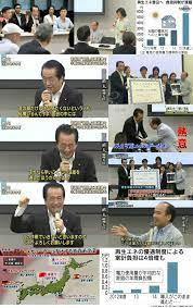 新 日本 監査 法人 2ch
