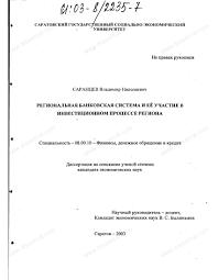 Мировой финансовый рынок реферат Заработок в интернете mail ru  Мировой финансовый рынок реферат курсовая работа диплом Скачать