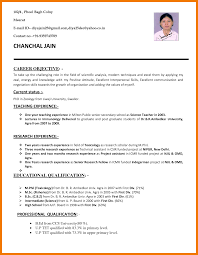 Awesome Teachers Biodata Format Ideas Best Resume Examples For