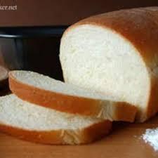 Soft And Easy White Bread Bread Machine Recipe Keeprecipes Your
