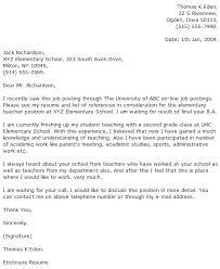 Teaching Cover Letter Samples Cover Letter Teacher Teacher Cover