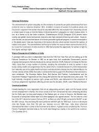 women emancipation essay the w question in charlotte bronte s jane eyre essay
