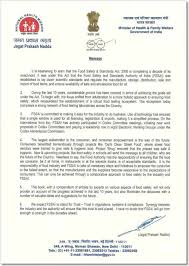 fssai food safety and standards authority of message from hon union health family welfare minister shri j p nadda