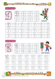 Sách Tủ Sách Cho Bé Vào Lớp 1 - Bé Tập Tô Chữ Viết Hoa - Dành Cho Bé 4-5  Tuổi - FAHASA.COM