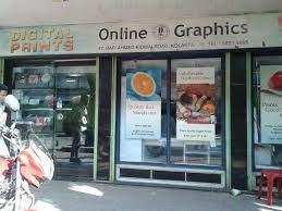 Online Graphics, Raja Ram Mohan Roy ...