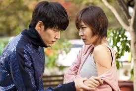 secret garden korean drama