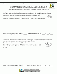 Free 2nd Grades Division Understanding Grouping 2ans Year ...