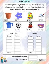 also  in addition Kindergarten Aloha Kindergarten Fre   Koogra Aloha Math Worksheets besides  besides Mental Math 5th Grade Worksheet   Koogra additionally Imo Practice Worksheet Class 4 Nov 2016 Be Maths Smart Mental Math as well  additionally Mental Math 5th Grade Maths Division Worksheets For Cl   Koogra further Math Worksheets Multiplication Doubles Teejay Maths 2a Multiplying additionally Year Mathsts Cazoom Al Algebra Gcse Math For Koogra Sums Maths in addition Mental Maths Year 3 Worksheets   Koogra. on mental math th grade maths worksheets c koogra