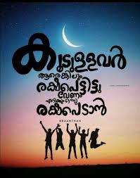 Sometimes Better ♓MALAYAL✳ Pinterest Quotes Malayalam Classy Breakup Malayalam