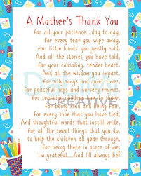 a mothers thank you teacher appreciation digital print this 8x10 inches print is perfect as a gift for your childs teacher how to order 1