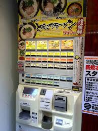 Ramen Vending Machine Tokyo Classy Food And Fun In Japan Tokyo Kyoto And Osaka The Next Escape