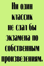 Заказ курсовой работы Челябинск