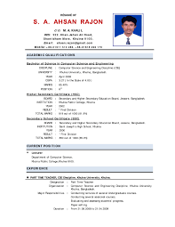 Cv Resume Format India Resume For Teacher Job In India For Fresher