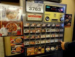 Japanese Food Vending Machines Extraordinary Ordering Pork Ramen And Gyoza In A Restaurant In Tokyo Via A Vending