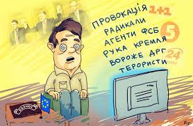 Депутати передали до суду заяви про готовність взяти Саакашвілі на поруки - Цензор.НЕТ 7493