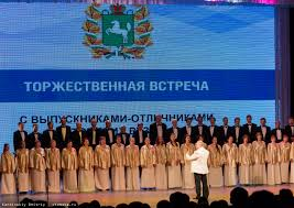 В году каждый й выпускник томских вузов получил красный диплом