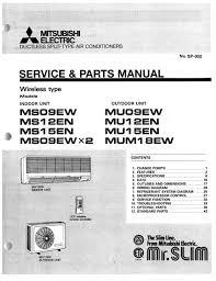 step right up appliance service manuals mitsubishi air conditioner service manual for models msosew mu09ew ms12en mu12en ms15en mu15en