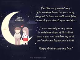 Romantic Anniversary Poems For Her For Wife Or Girlfriendpoems