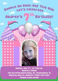bounce house fun zebra girls birthday invitation middot just click bounce house fun zebra girls birthday invitation thumbnail 1