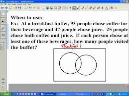 Triple Venn Diagram Problems Venn Diagram Word Problems Printable Worksheet Download Them Or Print