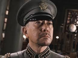 Anthony Wong Chau-Sang General Yang - 55146-27573