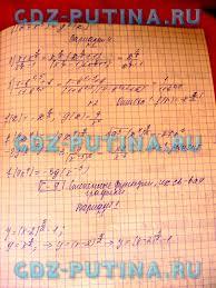 ГДЗ решебник по алгебре класс самостоятельные работы Александрова Преобразование выражений содержащих радикалы 1 2 3 4 5 Обобщение понятия о показателе степени 1 2 3 4 5 Степенные функции их свойства и графики