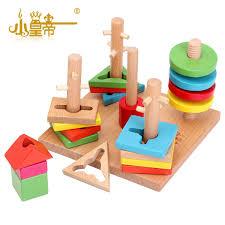 Puzzle blocks baby toys 0-1-2-little boys under 3 girls one USD 11.39]