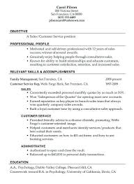 Objectives For Customer Service Resumes Best Of Resume Objective Examples Entry Level Accounting Objectives For