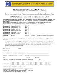 Membership Dues Template Membership Dues Payment Plan Doc Template Pdffiller