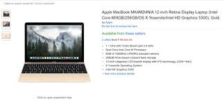 macbook 12 price in india