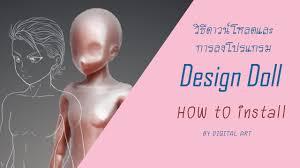 Cricut Design Studio Serial Number Keygen Designdoll 4 0 0 9 Keygen Fapolhows Diary