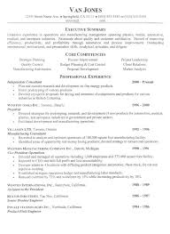 Resume Skills Section Example - Templates