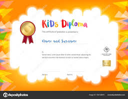 Kids Certificate Border Kids Summer Camp Diploma Or Certificate Template With Seal