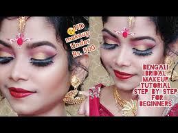 hd bridal makeup under rs 500 bengali bridal makeup tutorial step by step makeup for love n desire