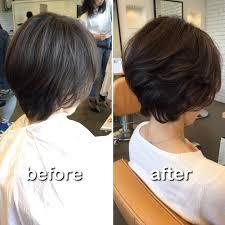 ショートヘアにパーマをかける4つのメリット Daisukesekitacom