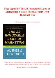 22 Immutable Laws Of Marketing Free Epub The 22 Immutable Laws Of Marketing Violate