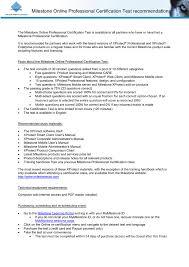milestone professional certification test remendations manualzz