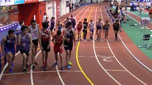 ArmoryTrack.com - Events - Section I League II-C Championships