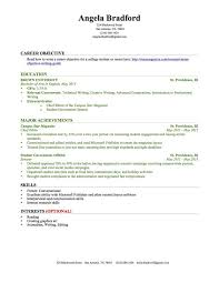 Resume Template No Work Experience College