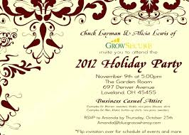 Christmas Dinner Invitation Templates Corporate Holiday Party Invitation Wording Us Awesome