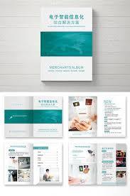 Electronic Brochure Template Set Of Dark Green Electronic Smart Technology Brochure