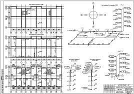 Скачать Курсовая по расчету систем вентиляции Скачать курсовую работу тему отопления пятиэтажного поверхности отопительных Выбор схем приточной вытяжной copyright