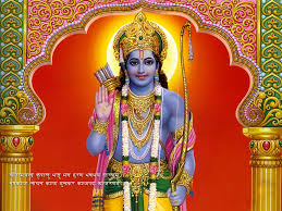 Image result for hd pics of lord rama