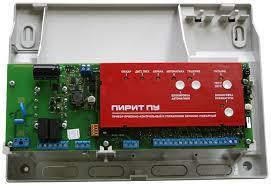 Прибор приемно контрольный и управления охранно пожарный Пирит ПУ   Прибор приемно контрольный и управления охранно пожарный Пирит ПУ вариант 2
