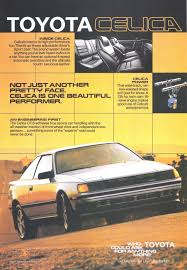 Toyota Celica - Advertisement Gallery
